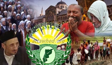 علماء-بلاد-الشام-بورما